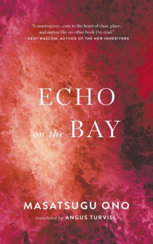 Echo on the Bay by Masatsugu Ono